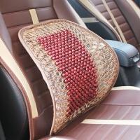 汽车腰靠夏季座椅透气腰靠按摩腰垫靠背办公室护腰靠垫车内饰用品SN1448