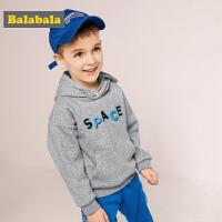 巴拉巴拉男童卫衣儿童 秋冬新款宝宝童装小童上衣套头韩版加绒