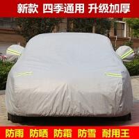 大众途观车衣车罩SUV专用汽车遮阳罩防水隔热棉夏季加厚防晒防雨