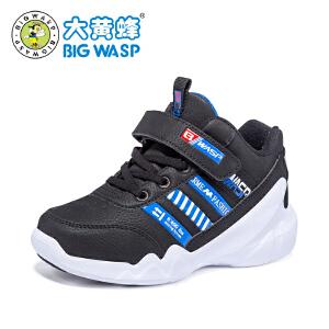 大黄蜂童鞋 男童冬季鞋子2018新款儿童加绒运动鞋中大童厚底保暖