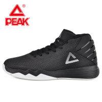 Peak/匹克男子篮球鞋防滑耐磨支撑缓震实战外场篮球战靴 DA730181