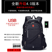 瑞士军刀男女旅行双肩包瑞士商务包 大容量背包休闲高中大学生书包