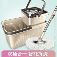 双桶双驱动旋转拖把墩布一拖净免手洗懒人拖把干湿两用 米咖色