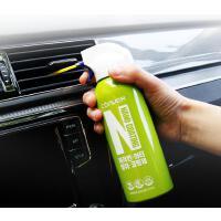 空调清洗剂消毒液 汽车家用免拆清洁杀菌除臭剂