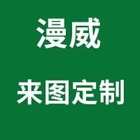 漫威手机壳苹果x钢铁侠iphone78plus荣耀10play华为nova3/4毒液xr