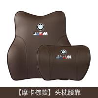 汽车头枕羊绒宝马头枕腰靠3系5GT1X1X2X3X5X4汽车护颈枕靠垫内饰改装用品
