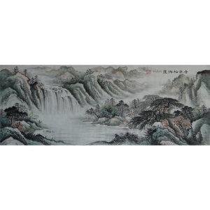 职业画家  王平  峰高松涛远六尺