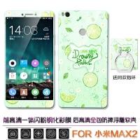 小米max2手机壳软mi mxa2彩膜mimax2保护套mas2防摔MDE40潮男女mi mxa2钢