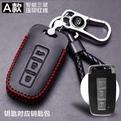 海马福美来钥匙包M5普力马S5骑士S7扣M3汽车M6真皮M8钥匙套专用壳