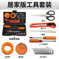 家用五金工具套装多功能专业维修汽车载手动木工工具组合套4ew