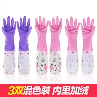 家用束口胶皮加绒洗碗手套3双 加长加厚洗衣家务清洁防水橡胶手套
