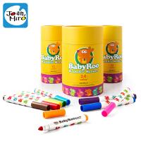 水彩笔套装儿童水彩笔画笔可水洗幼儿园宝宝绘画笔涂鸦
