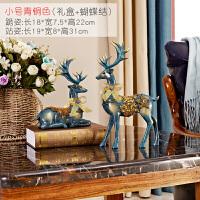 美式客厅酒柜装饰品欧式创意家居摆设结婚礼物办公室书柜摆件