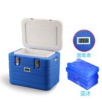 胰岛素小型药品车载保温箱疫苗冷藏箱便携迷你户外2-8度运输 温度表+