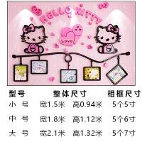 照片墙贴3d立体儿童房床头墙贴画女孩卧室卡通墙面贴纸装饰 242 粉红+黑