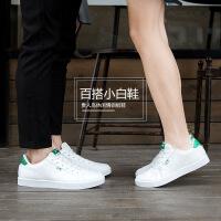 贵人鸟男鞋白板鞋女运动鞋休闲鞋情侣鞋新款学生绿尾小白鞋百搭E68611