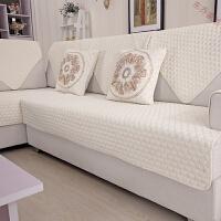全棉布艺沙发垫夏季简约坐垫现代四季通用沙发套全包定做 乳白色 桃心