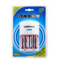 南孚 充电电池套装 4节5号1.2V 2400mAh充电器 可充7号型镍氢充电器
