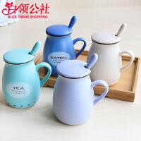 白领公社 陶瓷杯 带盖带勺韩版创意复古马克杯喝水杯子简约便携式大容量400ML牛奶咖啡男女学生情侣水杯水具