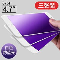 苹果6s钢化膜全屏6plus蓝光6p全包5.5六iphone6手机贴膜全包边6sp玻璃膜 6/6S【白 抗蓝光】3张