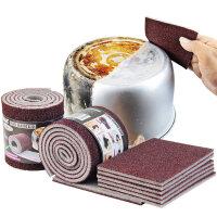 创意家居厨房用品用具厨具家用器小工具大全日用小百货清洁小物品