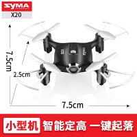 遥控飞机无人机定高迷你四轴飞行器感应飞机玩具充电a254 黑色 官方标配