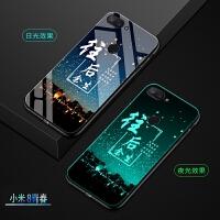小米8青春版手机壳加钢化膜M1808D2TE保护套XM8带挂绳支架6.26寸个性8lite防摔玻璃外
