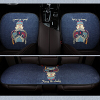 夏季汽车坐垫单片车座垫四季通用可爱卡通凉垫无靠背 车内用品SN4997 三件套 猫头鹰