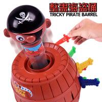 创意新奇特海盗桶 大号整人恶搞塑料可存钱插刀桶海盗桶玩具