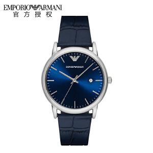阿玛尼(Emporio Armani)手表皮质表带时尚休闲简约石英男士腕表AR2501
