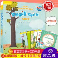 【第二级9】外研社英语分级阅读悠游阅读成长计划第二级9儿童英语课外阅读丽声悠悠阅读少儿英语第二级书