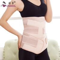 孕产妇顺产剖腹产束腹带塑身束缚带透气产后收腹带束腰带