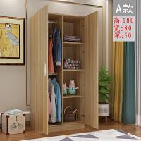 简易衣柜实木简约现代经济型组装卧室柜子儿童单人双门衣柜 浅胡桃A款50深 高180cm宽80cm 2门