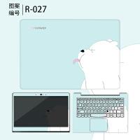 联想B480/490贴纸笔记本B490s电脑贴膜14寸全套机身配件外壳保护