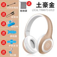 乐优品 无线蓝牙耳机头戴式运动跑步健身双耳麦可插卡 适用于华为P20pro Mate20荣耀9畅享8 官方标配