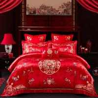 全棉贡缎刺绣大红色婚庆四件套新婚结婚床上用品六八多件套