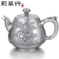莉翠行999纯银泡茶壶 茶具 功夫茶具 实用隔热茶壶 泡茶壶大 百福 干泡壶 家用旅行茶具 可配套茶杯 龙腾四海泡茶壶