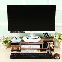 电脑显示屏增高架 桌面收纳抽屉式置物整理架液晶显示器增高支架整理架