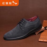 红蜻蜓男鞋新款正品男士商务鞋子 男真皮休闲鞋低帮皮鞋