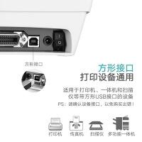 usb打印机数据线hp惠普canon佳能epson爱普生兄弟映美USB2.0方口通用连接线电脑延长