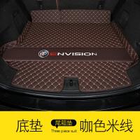 专用于2019款别克昂科威后备箱垫全包围昂科威尾箱垫汽车内饰改装