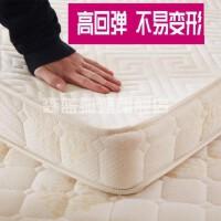儿童床垫椰棕垫学生家用加硬简约可折叠10cm1.35床褥可拆洗环保米