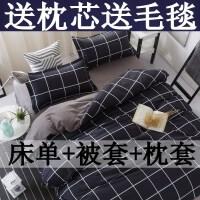 床单三件套学生宿舍单人1.2米被单床上用品被套双人1.8被罩