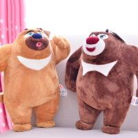 正品熊出没公仔光头强熊大 熊二毛绒布艺玩具动漫生日礼物送孩子