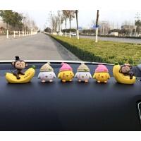 汽车摆件装饰品创意可爱小鸡情侣车内饰品摆件车载卡通小玩偶车饰