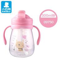 宝宝学饮杯婴儿吸管水杯防漏重力球儿童喝水杯子a452