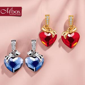 新年礼物Mbox耳钉 女日韩国原创采用施华洛世奇元素水晶耳环耳坠 全城热恋