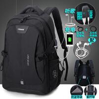 双肩包男士背包运动旅行包休闲商务电脑包简约时尚初中学生书包 配耳机