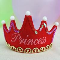 同款公主皇冠带灯帽派对聚会电子灯王子帽小寿星生日帽子x1