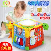 谷雨1-2-3岁宝宝玩具音乐六面体早教益智拍拍鼓儿童手拍鼓电话鼓